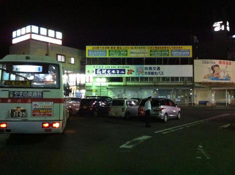 111008_yamaguchi_ph1