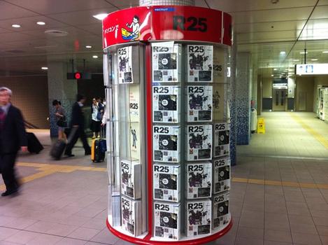 111007_tokyo_r25