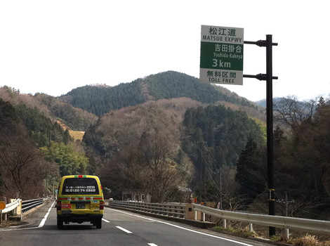 120325_matsue_expwy_ph1