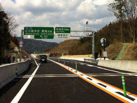 120325_matsue_expwy_ph11