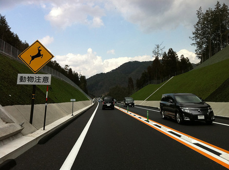 120325_matsue_expwy_ph6