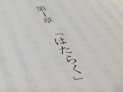 140127_ph1_n