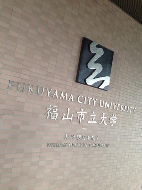 140307_fukuyama_city_univ_ph1