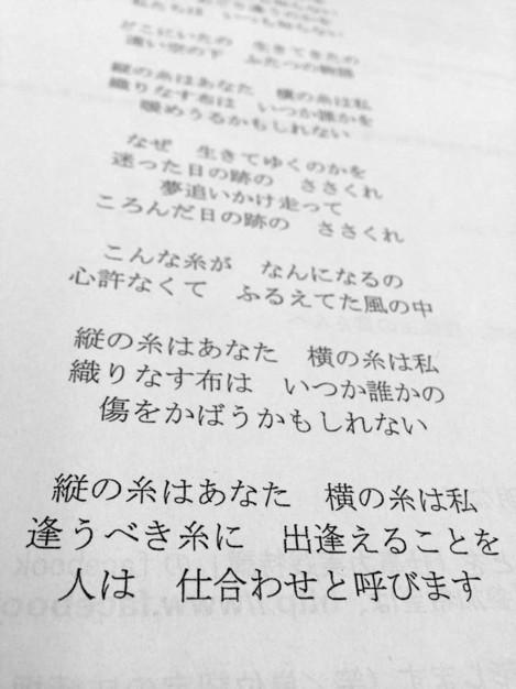 140723_ph1_oita_ito