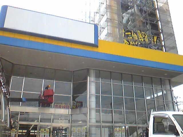 フラッグシップ店、開店前の胎動