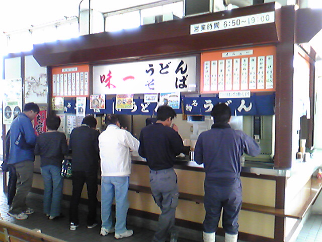 JR小野田駅の駅うどん(山陽本線「味一」/山口県山陽小野田市)