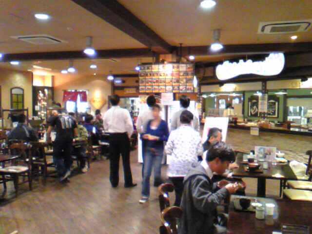下松サービスエリア(山陽自動車道/下りり)・週替り定食とウェスタン調