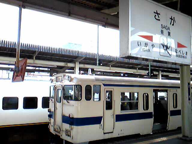 JR佐賀駅にて/「特急かもめ」と普通列車・唐津行き
